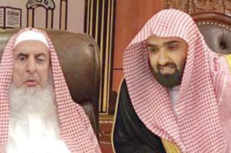 رئيس ديوان المظالم يزور المفتي - المواطن
