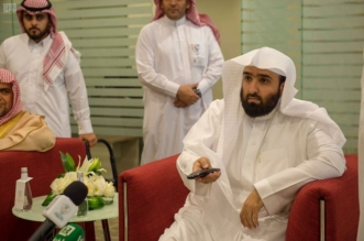 بالصور.. رئيس ديوان المظالم يدشن مركز الاتصال الموحد - المواطن
