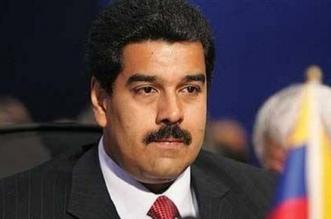 البجع الأبيض الروسي في فنزويلا يستفز واشنطن - المواطن