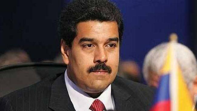 إعلان حالة الطوارئ في فنزويلا