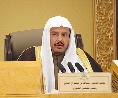 رئيس الشورى: الهجمة التي تقودها بعض وسائل الإعلام لا يمكنها أن تحول الحقائق - المواطن