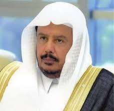 رئيس مجلس الشورى الشيخ الدكتور عبدالله بن محمد بن إبراهيم آل الشيخ