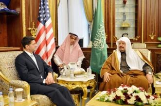 آل الشيخ لرئيس النواب الأميركي: تدخل إيران في شؤون جيرانها مرفوض وهذا ما قدمناه لليمن - المواطن
