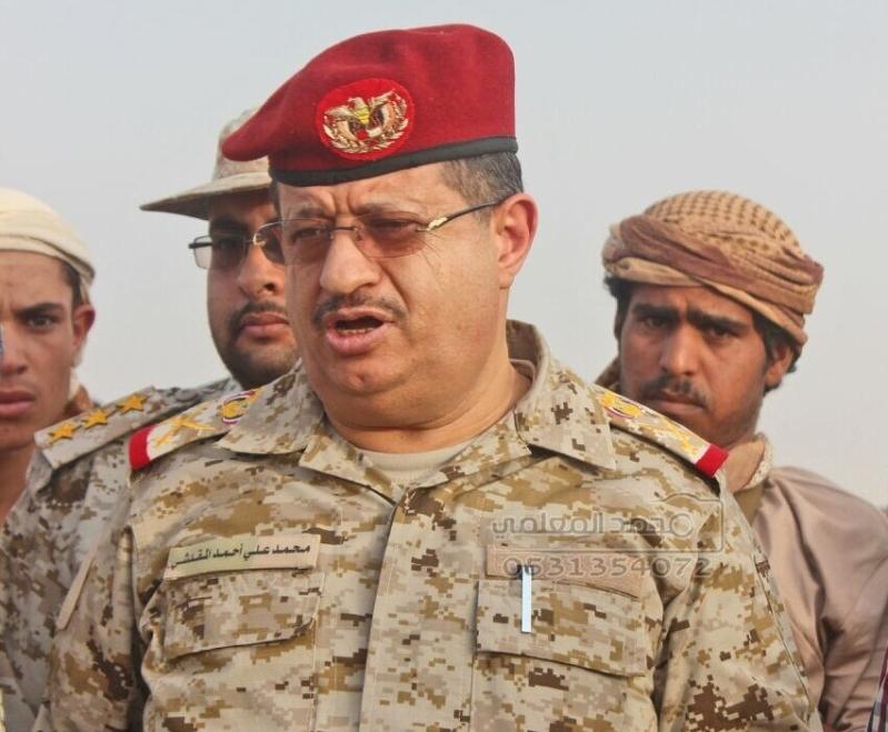 رئيس هيئة الأركان اليمنية اللواء الركن محمد علي المقدشي