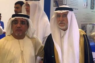 """رئيس هيئة المساحة الجيولوجية السعودية يدشن فعاليات """"عالم الجيولوجيا وكنوزهاَ"""" - المواطن"""