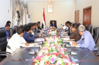 رئيس وزراء اليمن يوجه باستكمال صرف مرتبات الموظفين - المواطن