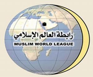 رابطة العالم الإسلامي: الشعوب تقف مع مصر في تدابيرها لحفظ حدودها وأمنها - المواطن