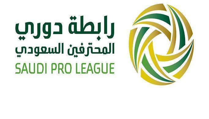 شاهد ترتيب الدوري السعودي للمحترفين بعد نهاية مباريات الجولة الخامسة