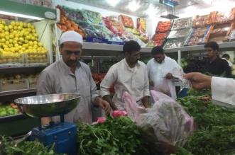 راتب شعبان وقدوم رمضان وقلة المعروض يرفعان أسعار الخضار بمكة - المواطن