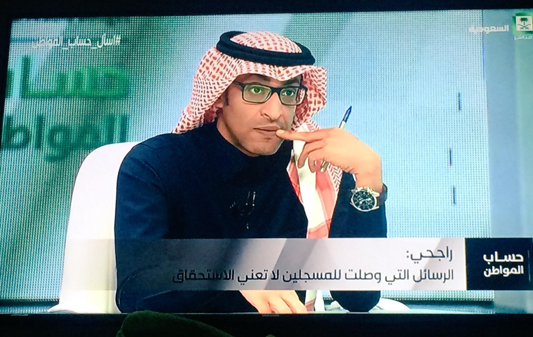 خالد مدخلي يحاصر المشرف على حساب المواطن على الهواء بحثاً ...