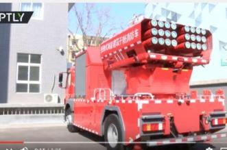 بالفيديو.. ابتكار صيني لإطفاء الحرائق الضخمة باستخدام راجمة قذائف - المواطن
