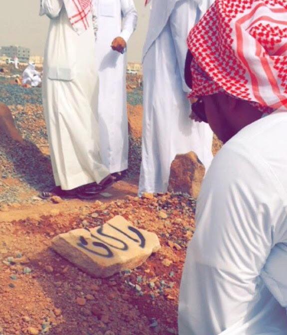 راكان الثنيان- جنازة