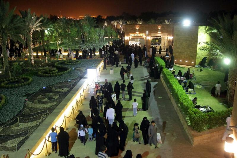 ربيع الرياض 1