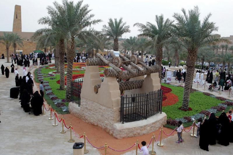 ربيع الرياض