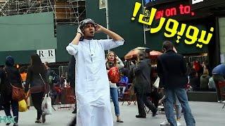 رجل يقرأ القرآن وسط المارة في شوارع نيويورك.. شاهد ردة فعلهم