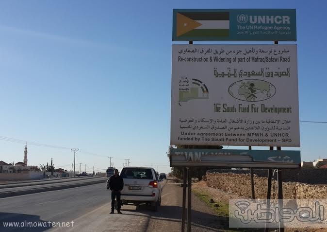 رحلة الوفد الاعلامي للأردن ولبنان مع مفوضية الأمم المتحدة19