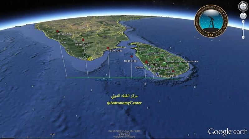 رحلة جوية لرصد جرم سماوي يسقط على الأرض2