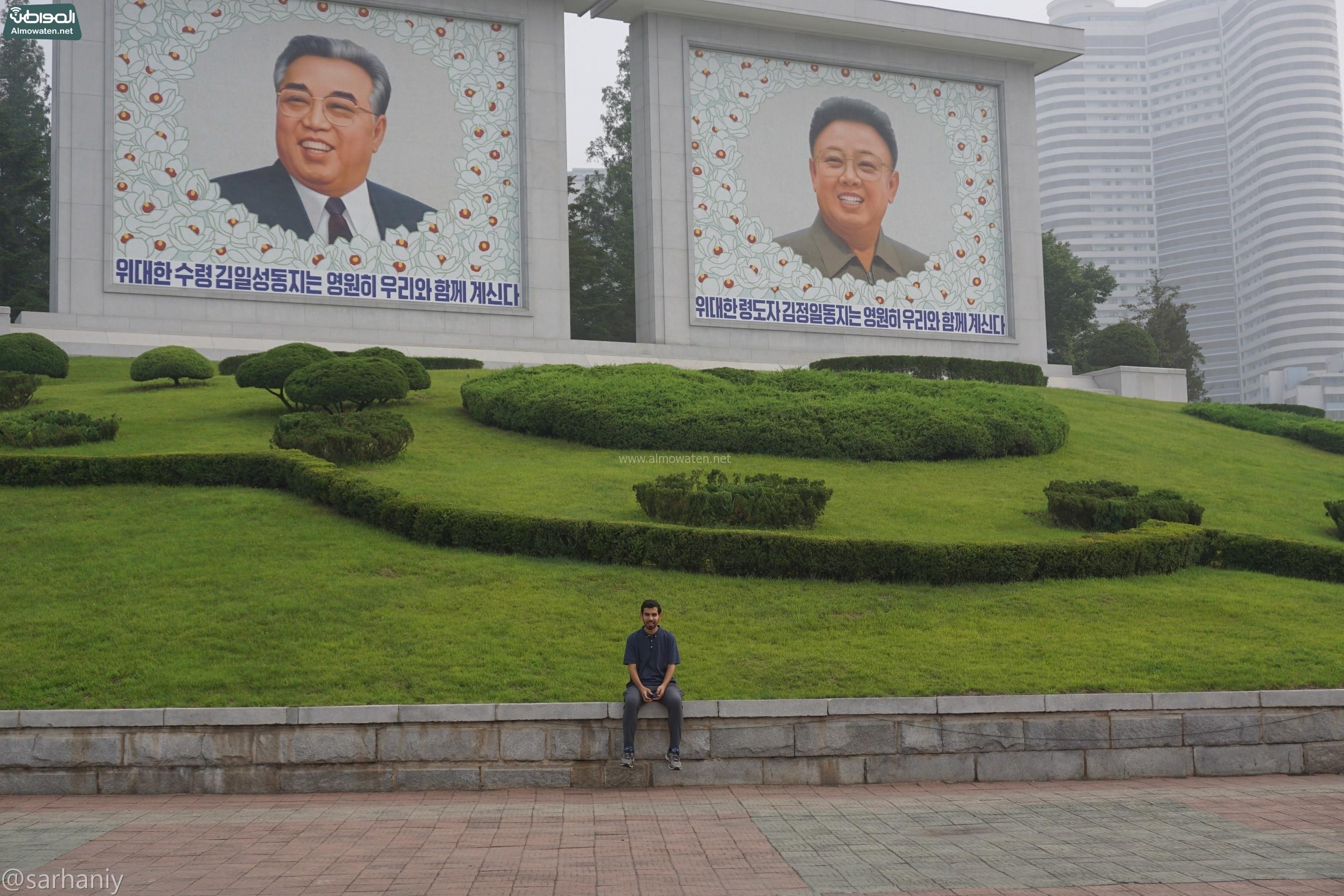 رحلة مغامر سعودي بكوريا الشمالية (5)