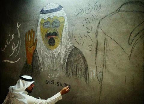 رسام العويقلية 1.jpg2