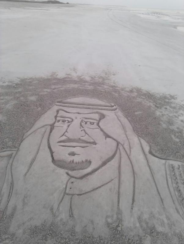 رسم- الملك (1)