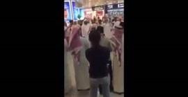 رقصة الدحة في مطار الكويت