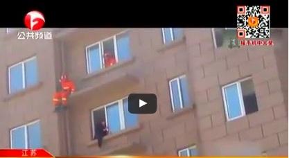 ركلة - انتحار - امرأة - الصين