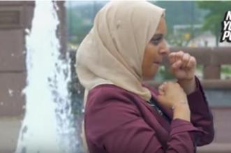 بالفيديو.. محجبة تعلم المسلمات الدفاع عن النفس في أميركا - المواطن