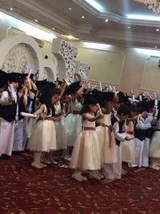 روضة الموهوبين بـ #الباحة تحتفل بتخرج 135 طفلا على طريقتها الخاصة