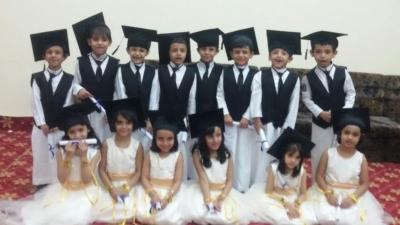روضة الموهوبين بـ #الباحة تحتفل بتخرج 135 طفلا على طريقتها الخاصة6