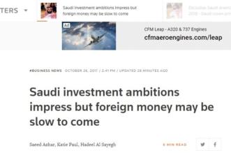 المملكة تُقنع العالم بمستقبل الاستثمار.. ومشروع نيوم يذهل العمالقة - المواطن