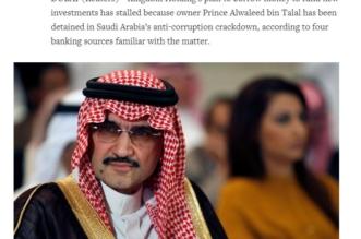 """""""المملكة القابضة"""" تنسف ادعاءات اختناق الاقتصاد بسبب توقيف الوليد بن طلال - المواطن"""