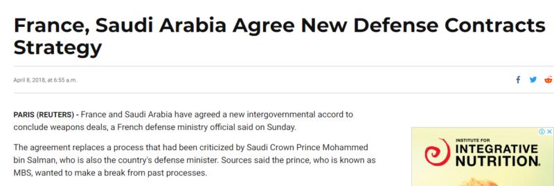 مسؤول فرنسي يكشف إستراتيجية جديدة للصفقات العسكرية بين الرياض وباريس - المواطن