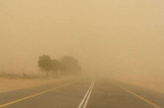 شبه انعدام الرؤية في #مكة_المكرمة حتى الـ9 مساءً - المواطن