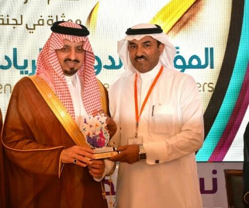 ريادة-الأعمال-خالد (1)