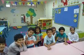 التعليم تُدرب معلّمات رياض الأطفال على المعايير النمائية - المواطن