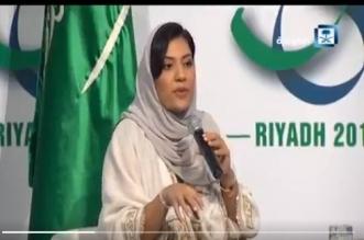 بالفيديو.. ريما بنت بندر ترد على سؤال صحفية أجنبية بخصوص الوصاية - المواطن
