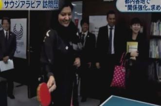 بالفيديو والصور.. مباراة تنس بين الأميرة ريما بنت بندر ووزير الرياضة الياباني - المواطن