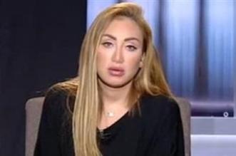 براءة الإعلامية المصرية ريهام سعيد من تهمة خطف الأطفال - المواطن