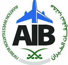 حقيقة تعرُّض طائرة سعودية لحادث بأحد مطارات بريطانيا - المواطن