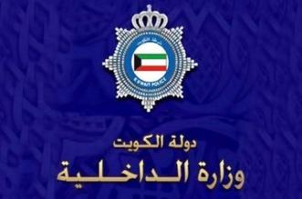داعشي كويتي يتصل بالشرطة لاعتقاله قبل أن يقتل والديه - المواطن