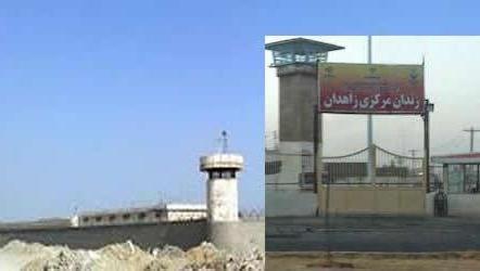 زاهدان مقبرة معارضي الملالي في ايران (3)