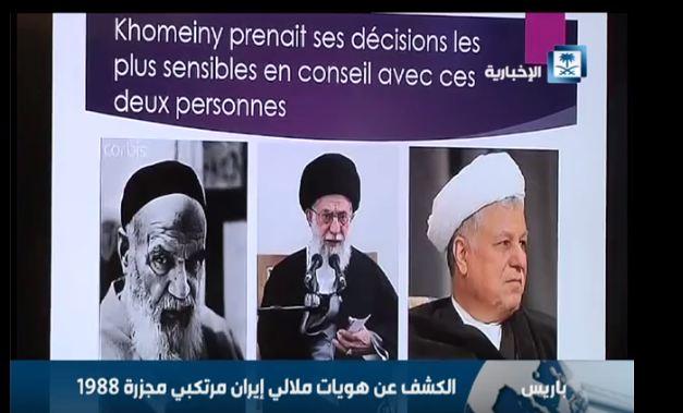 زعماء ايران