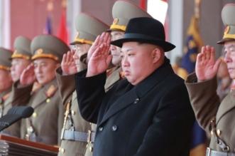 المباراة النهائية لكأس العالم 2018 .. هل يحضر زعيم كوريا الشمالية؟ - المواطن