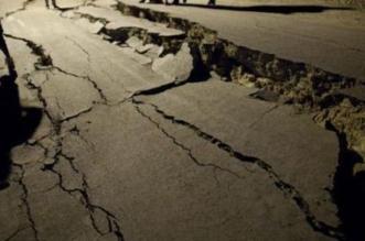 علماء يحذرون.. 2018 عام الزلازل المدمرة - المواطن
