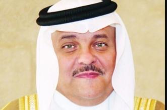 الأكاديمية السعودية لإدارة الفعاليات والمعارض والمؤتمرات تستضيف كبرى الجمعيات الدولية - المواطن