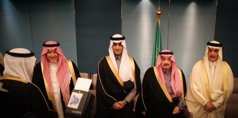 زواج ابنت خالد بن بندر صحيفة المواطن (34669122)  