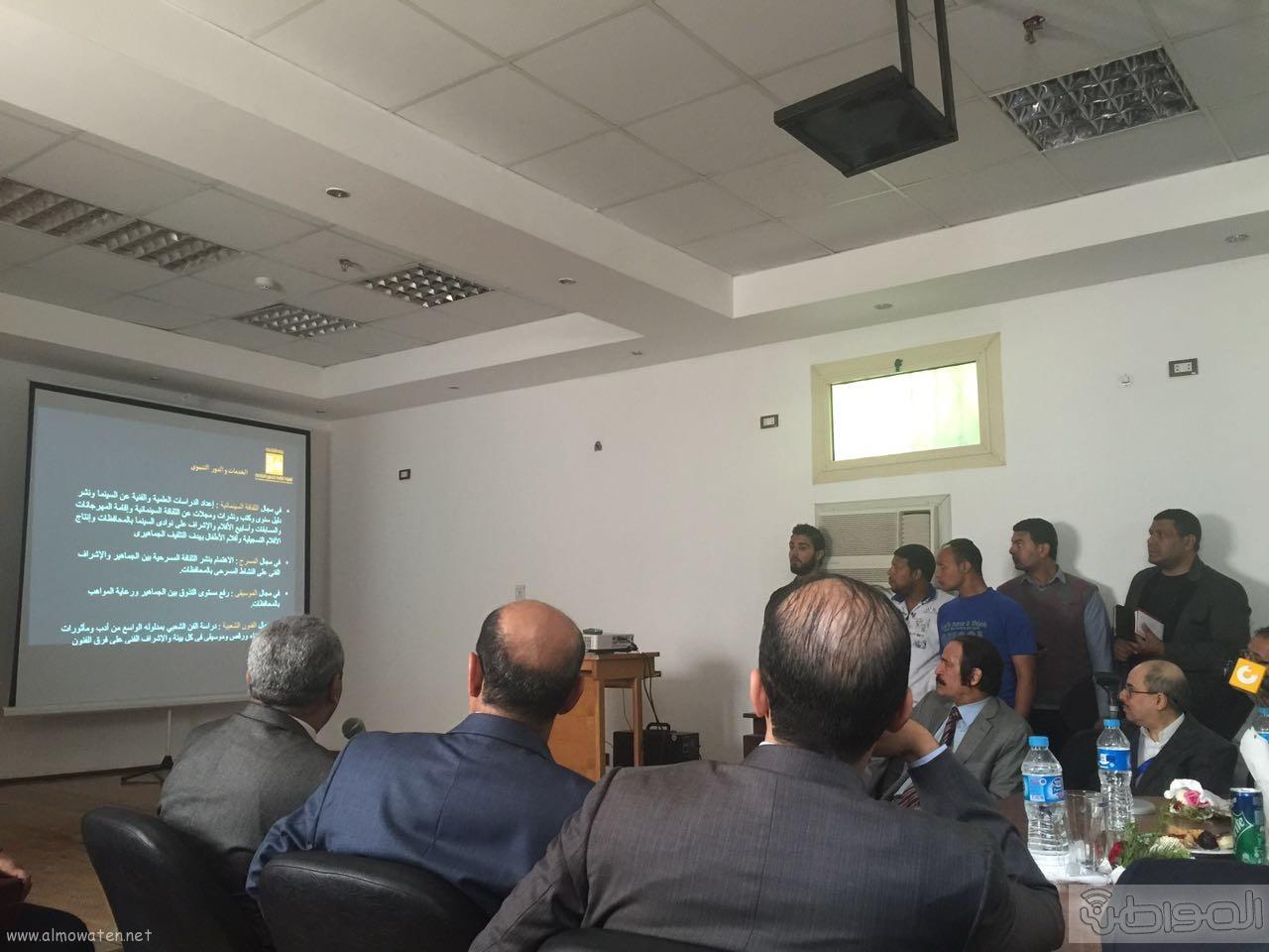 زيارة الوفد الاعلامي السعودي لقصور الثقافة بالقاهرة (7)
