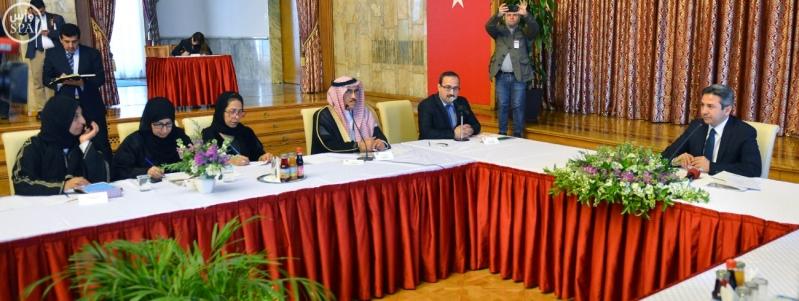 زيارة خادم الحرمين الشريفين الملك سلمان بن عبدالعزيز آل سعود1