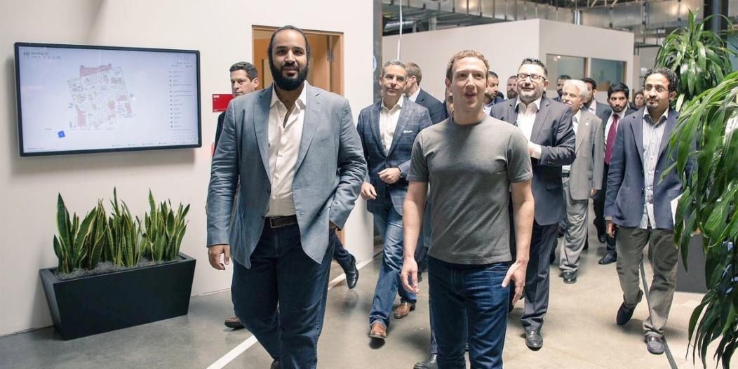 """شاهد.. زيارة الأمير محمد بن سلمان لشركة """"فيسبوك"""""""