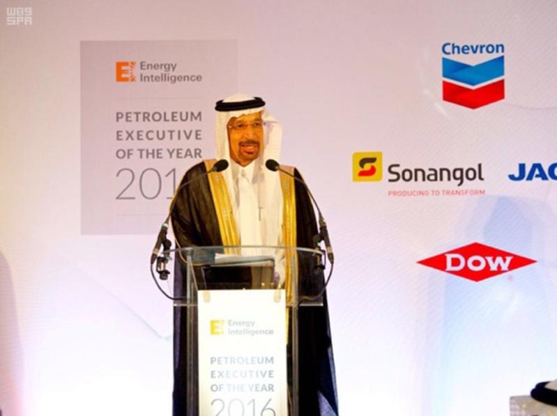 """زير الطاقة والصناعة والثروة المعدنية يحصل على لقب """"أفضل شخصية تنفيذية في قطاع البترول لعام 2016"""